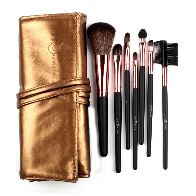 Faux Leather Case 7pc Brush Set
