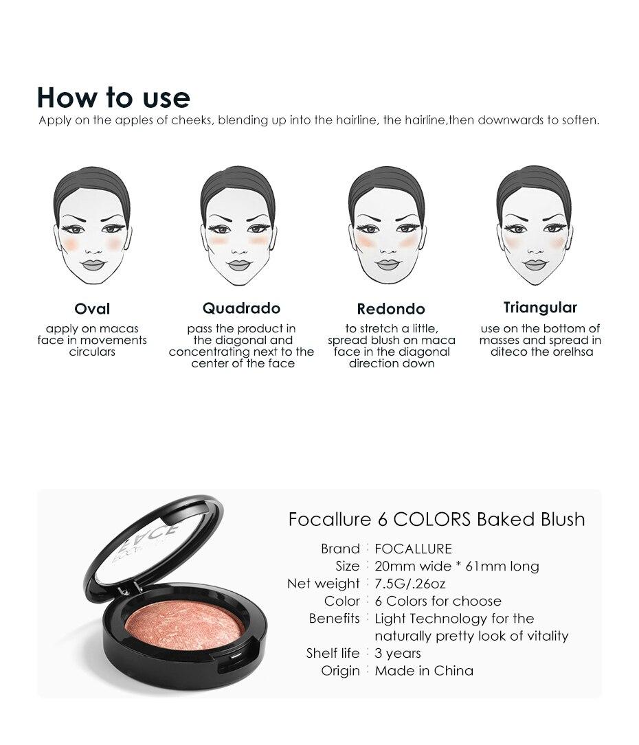 Pressed Blush Powder